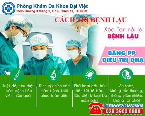 DHA - phương pháp hiệu quả chữa bệnh lậu.